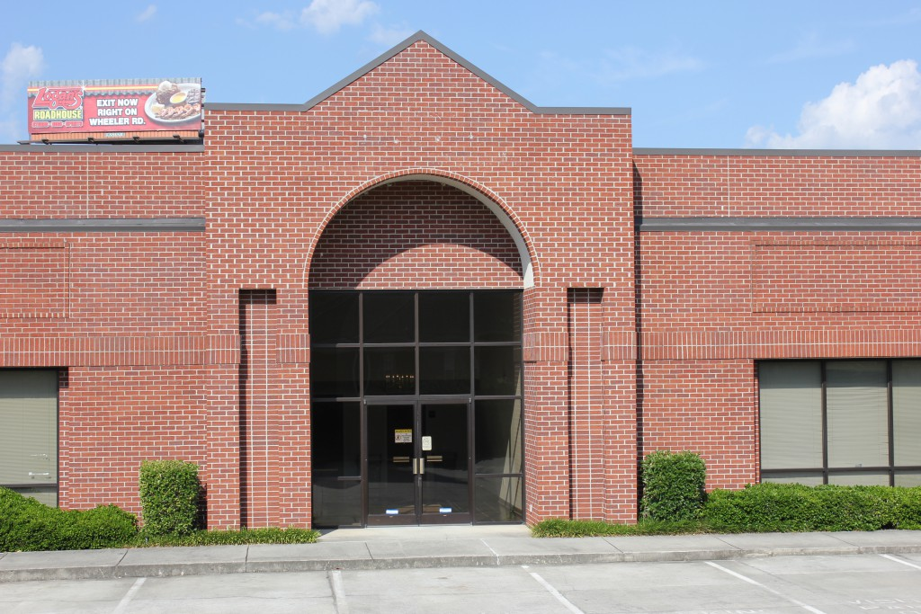 H2U Building Entrance 06-21-2015